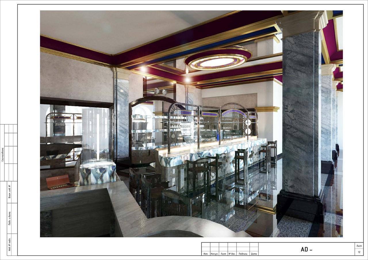 ВИЗУАЛИЗАЦИЯ. РАКУРС 2. Бар в отеле. Дизайн проект.