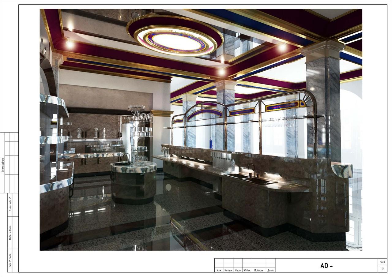 ВИЗУАЛИЗАЦИЯ. РАКУРС 3. Бар в отеле. Дизайн проект.