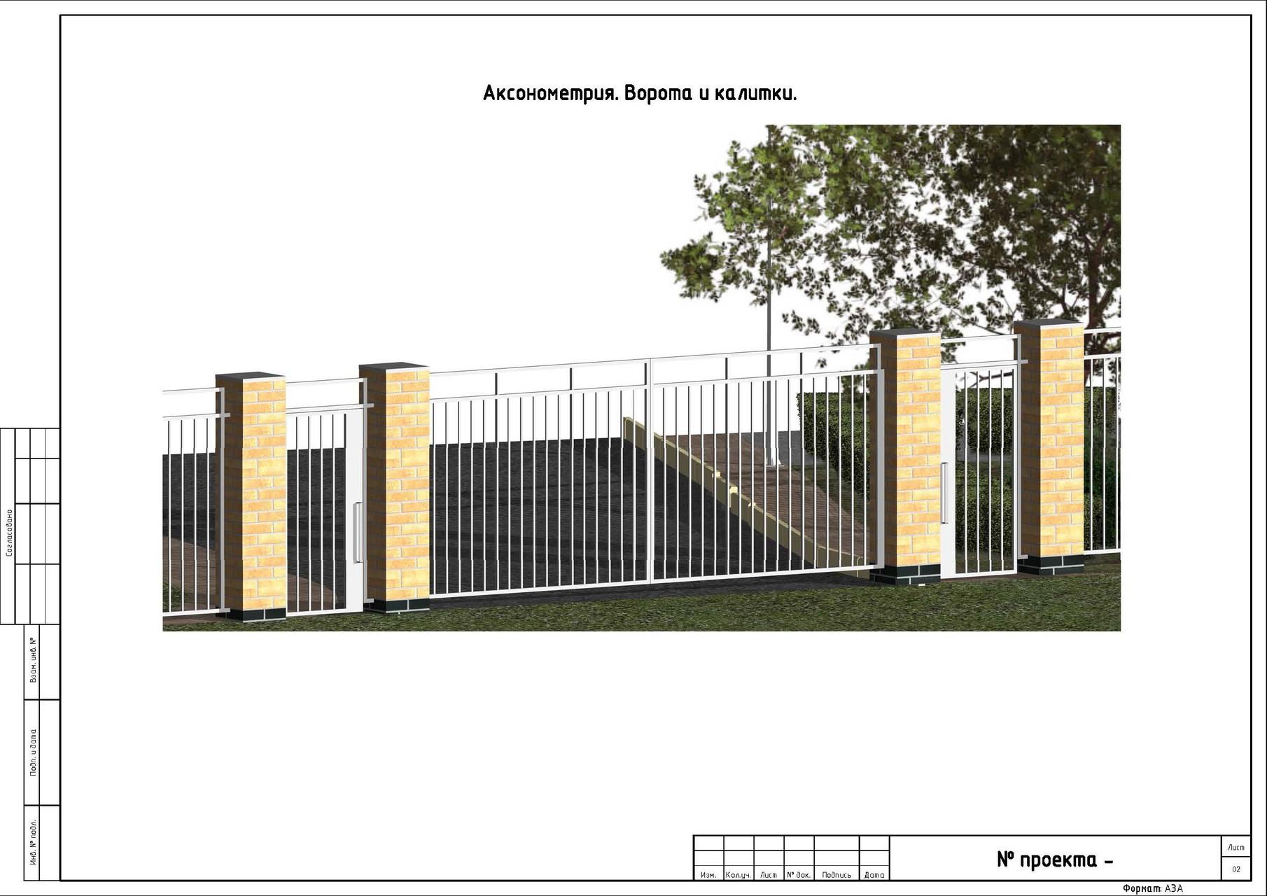 Дизайн ограждений коттеджных поселков.