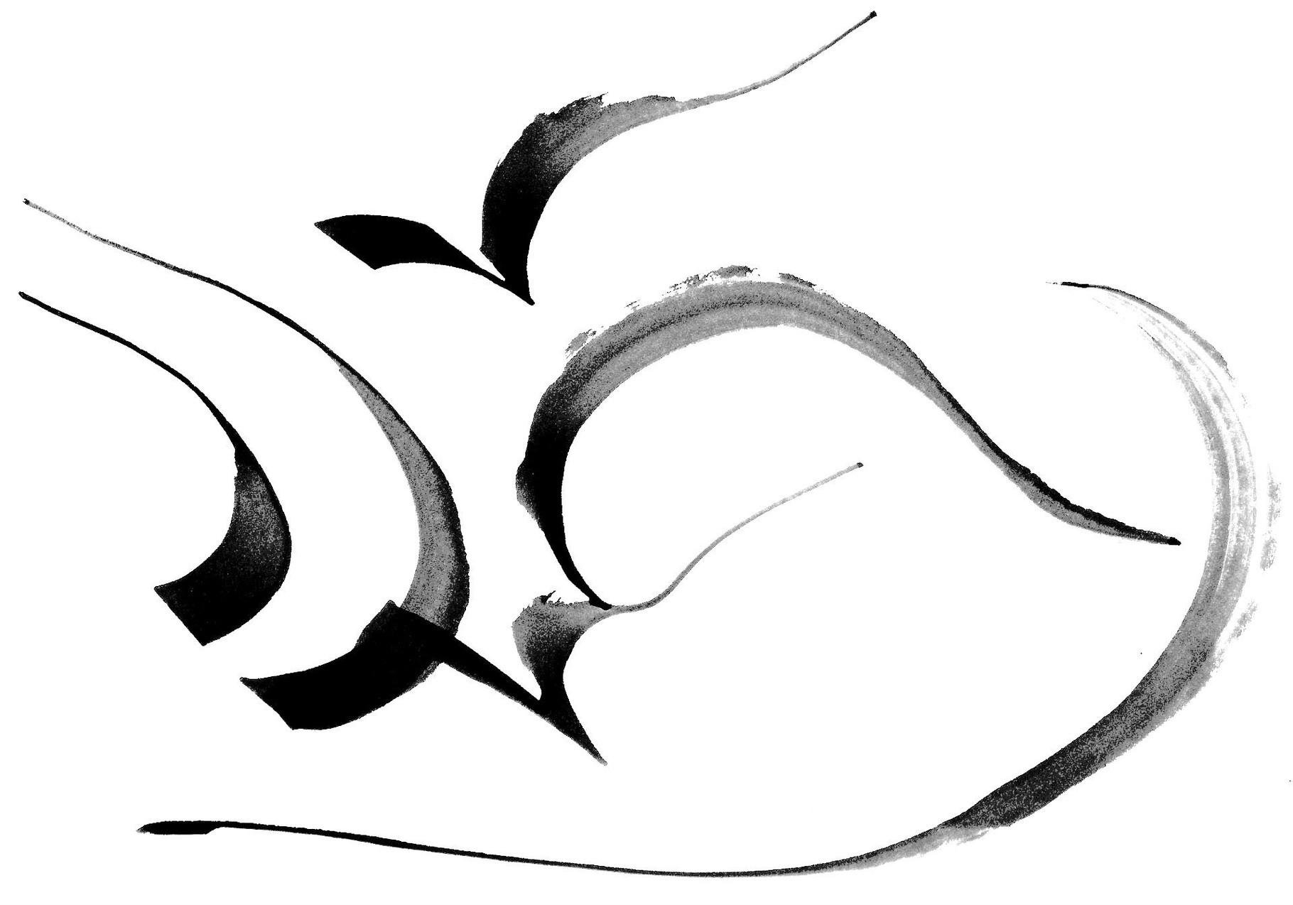 """ Voyage tibétain"" calligraphie Hélène Phung"