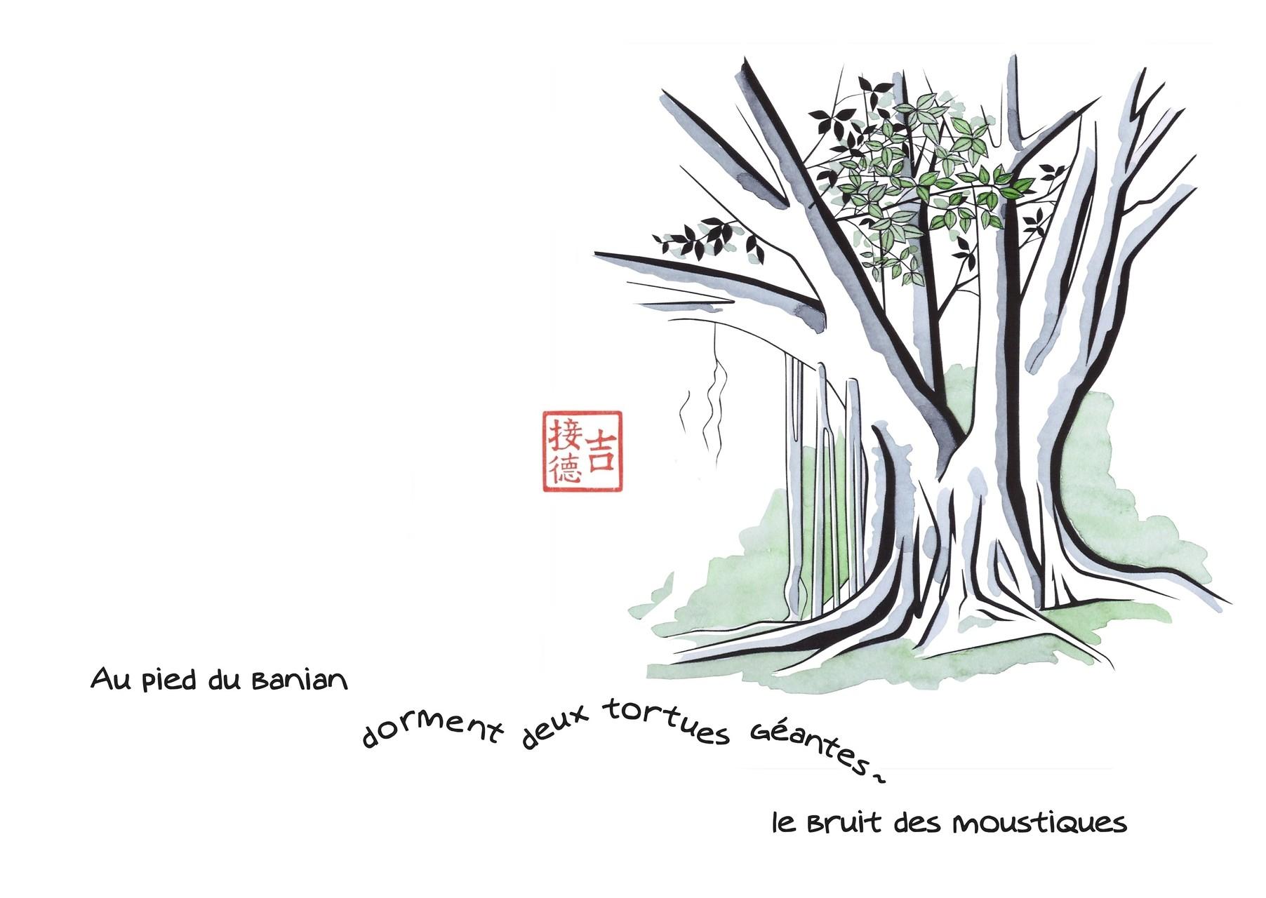 page d'un carnet de voyage: Tahiti Joelle Ginoux Duvivier