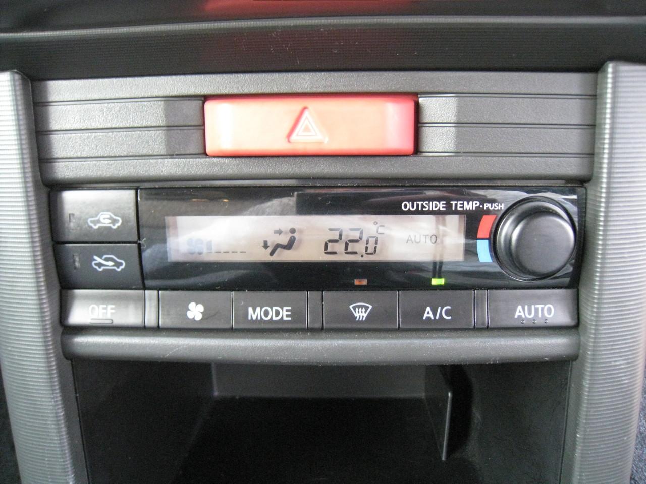 オートエアコンで、めんどうな温度設定も1発OK!