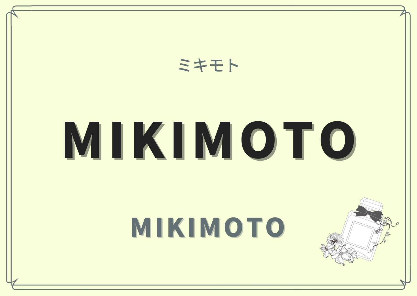 MIKIMOTO(ミキモト)/MIKIMOTO(ミキモト)