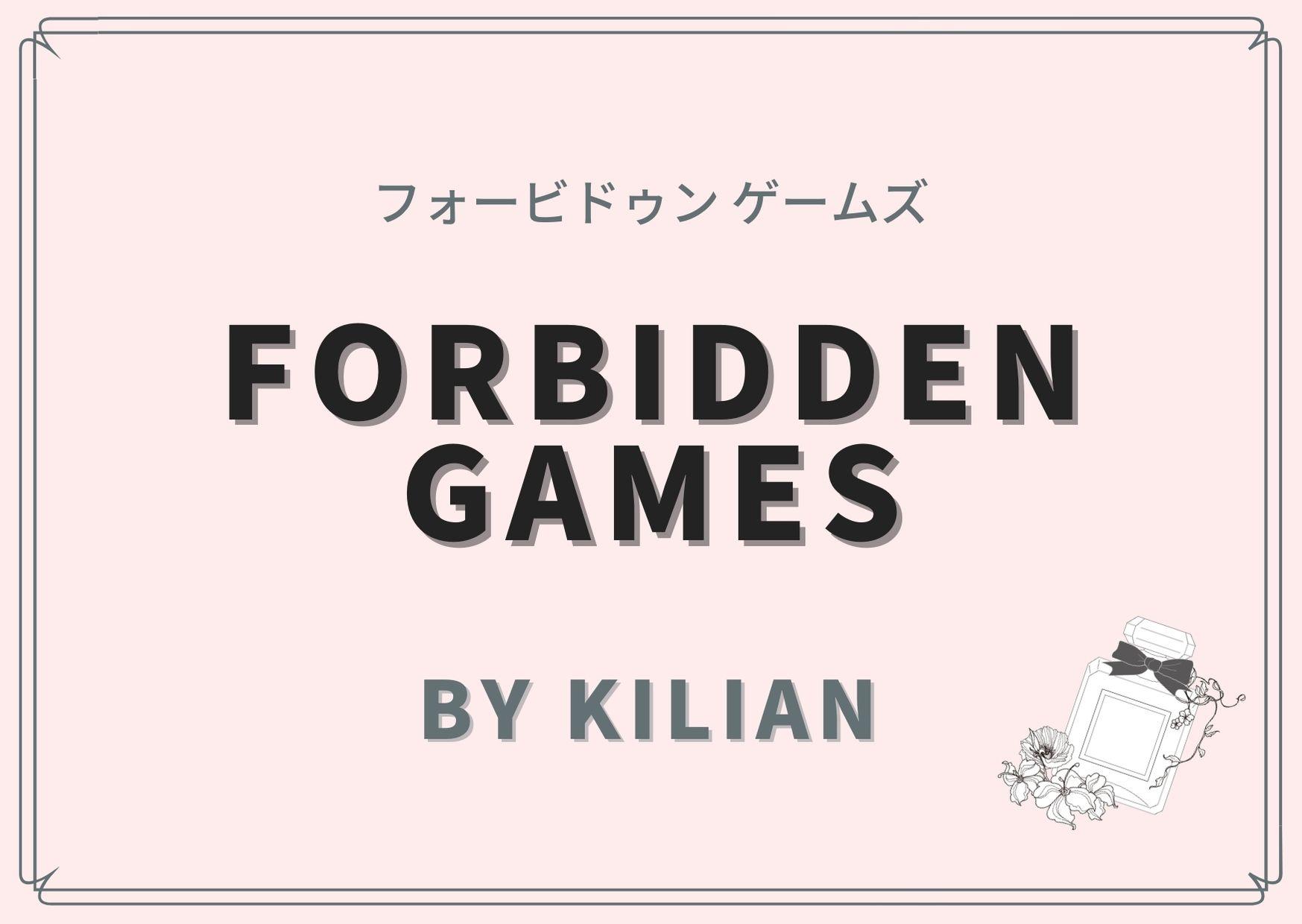 Forbidden Games(フォービドゥン ゲームズ)/ By Kilian(バイ キリアン)