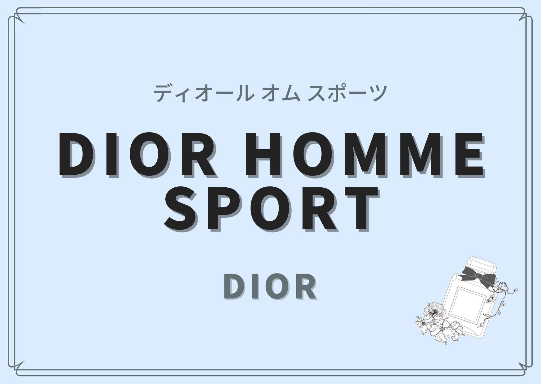 DIOR HOMME SPORT(ディオール オム スポーツ)/DIOR(ディオール)