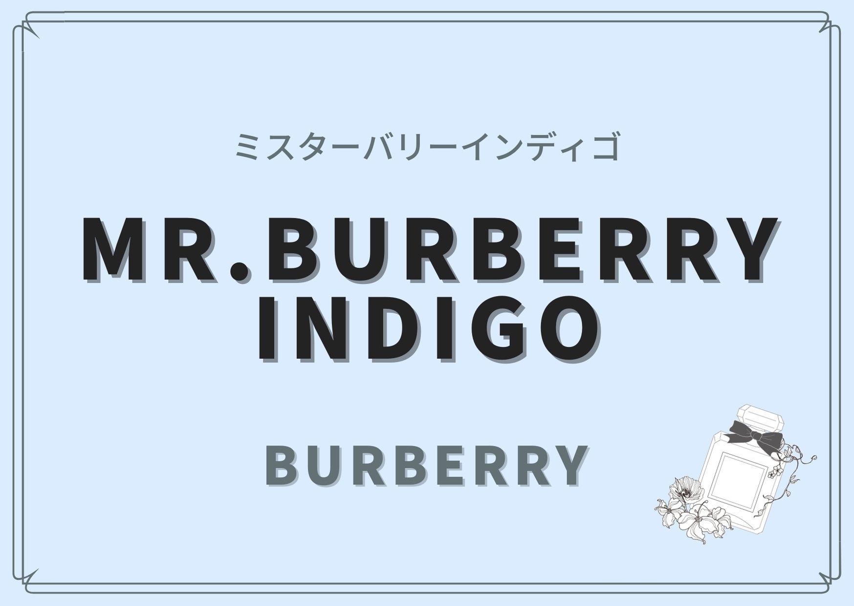Mr.Burberry Indigo(ミスターバリーインディゴ)/BURBERRY(バーバリー)