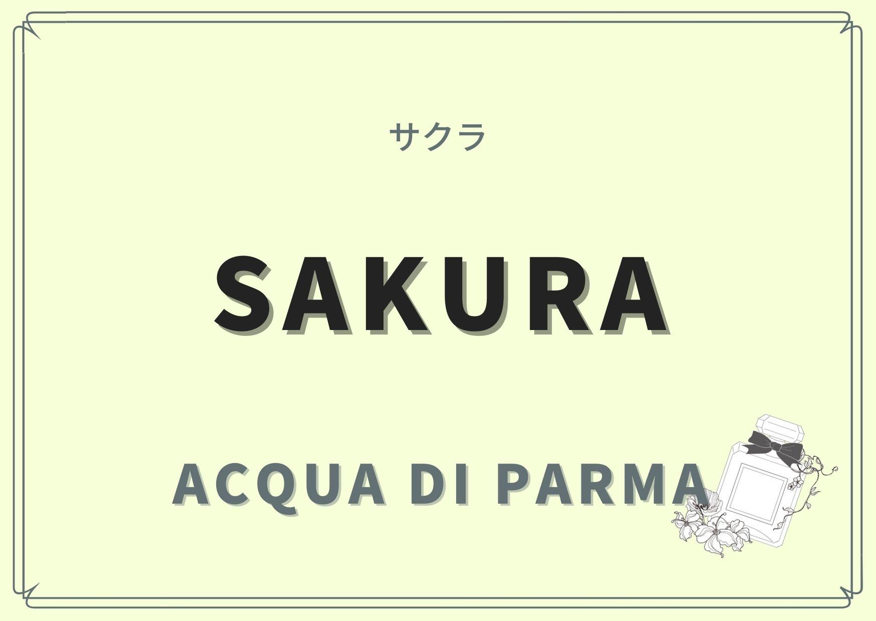 SAKURA(サクラ)/ ACQUA DI PARMA(アクア ディ パルマ)