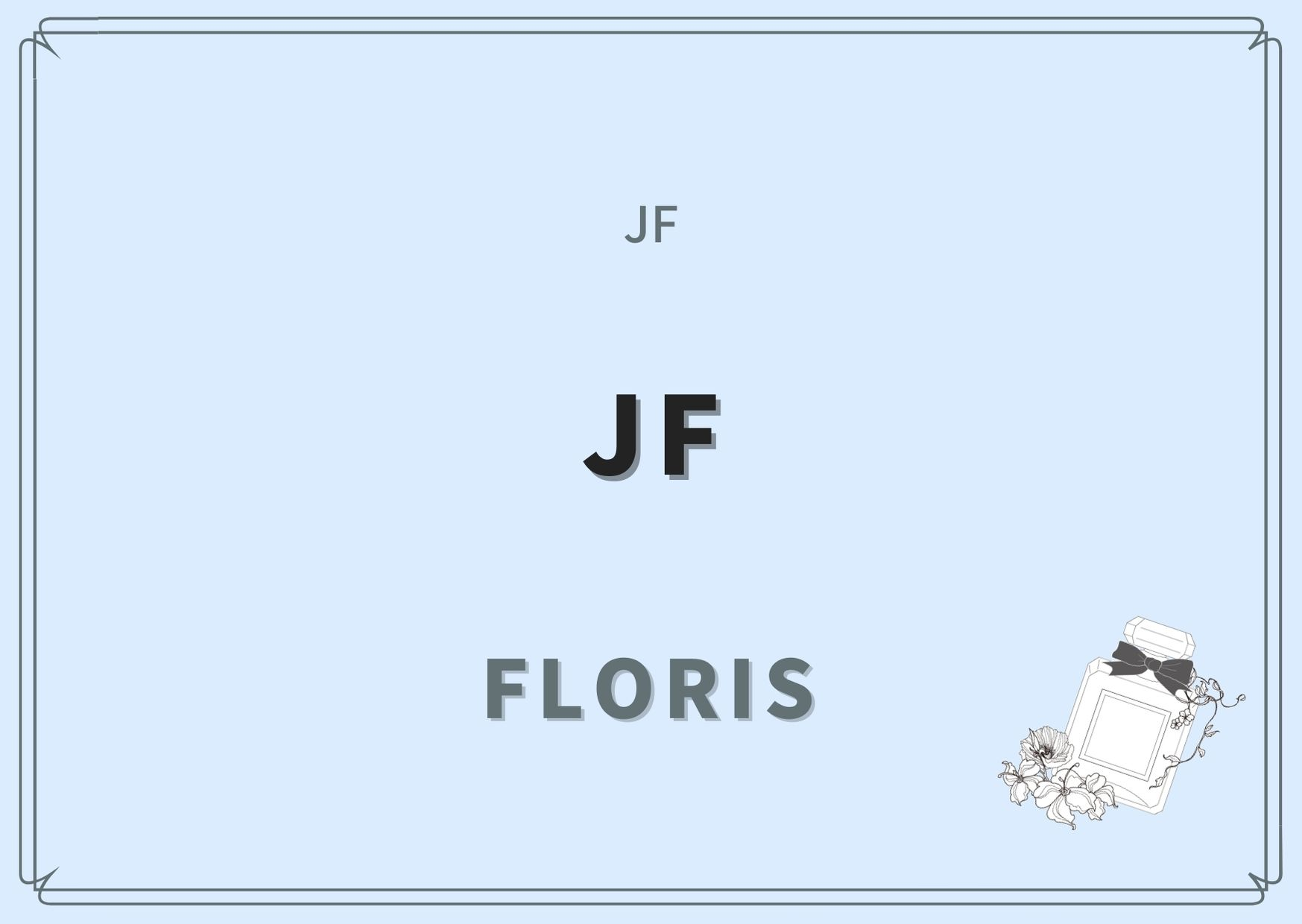 JF/ FLORIS(フローリス)