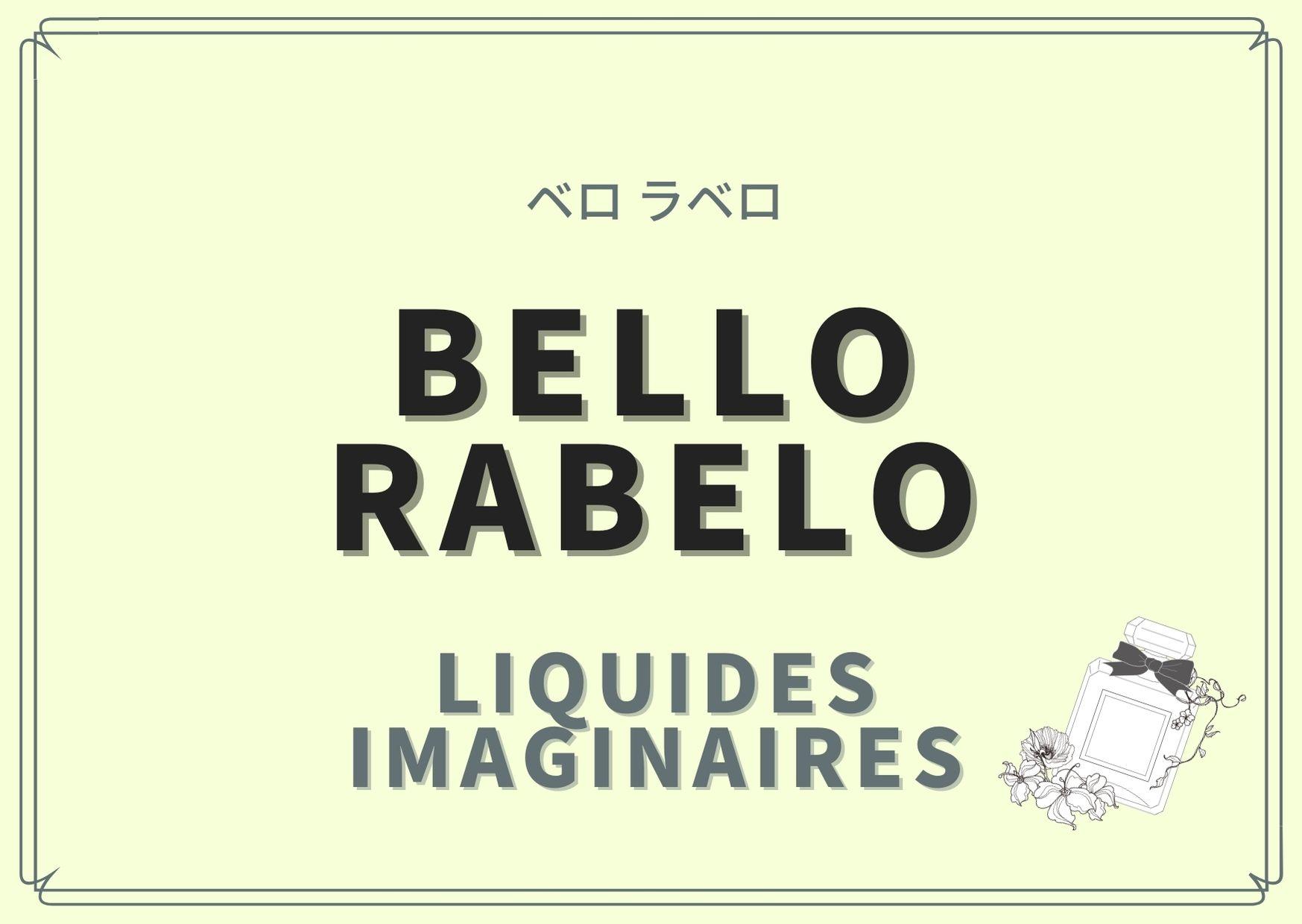BELLO RABELO( ベロ ラベロ)/LIQUIDES IMAGINAIRES(リキッドイマジネール)