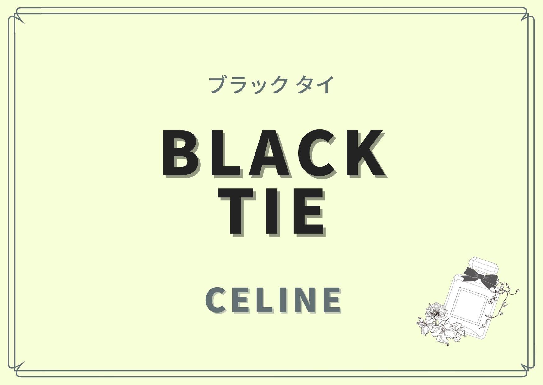 BLACK TIE(ブラック タイ)/CELINE(セリーヌ)