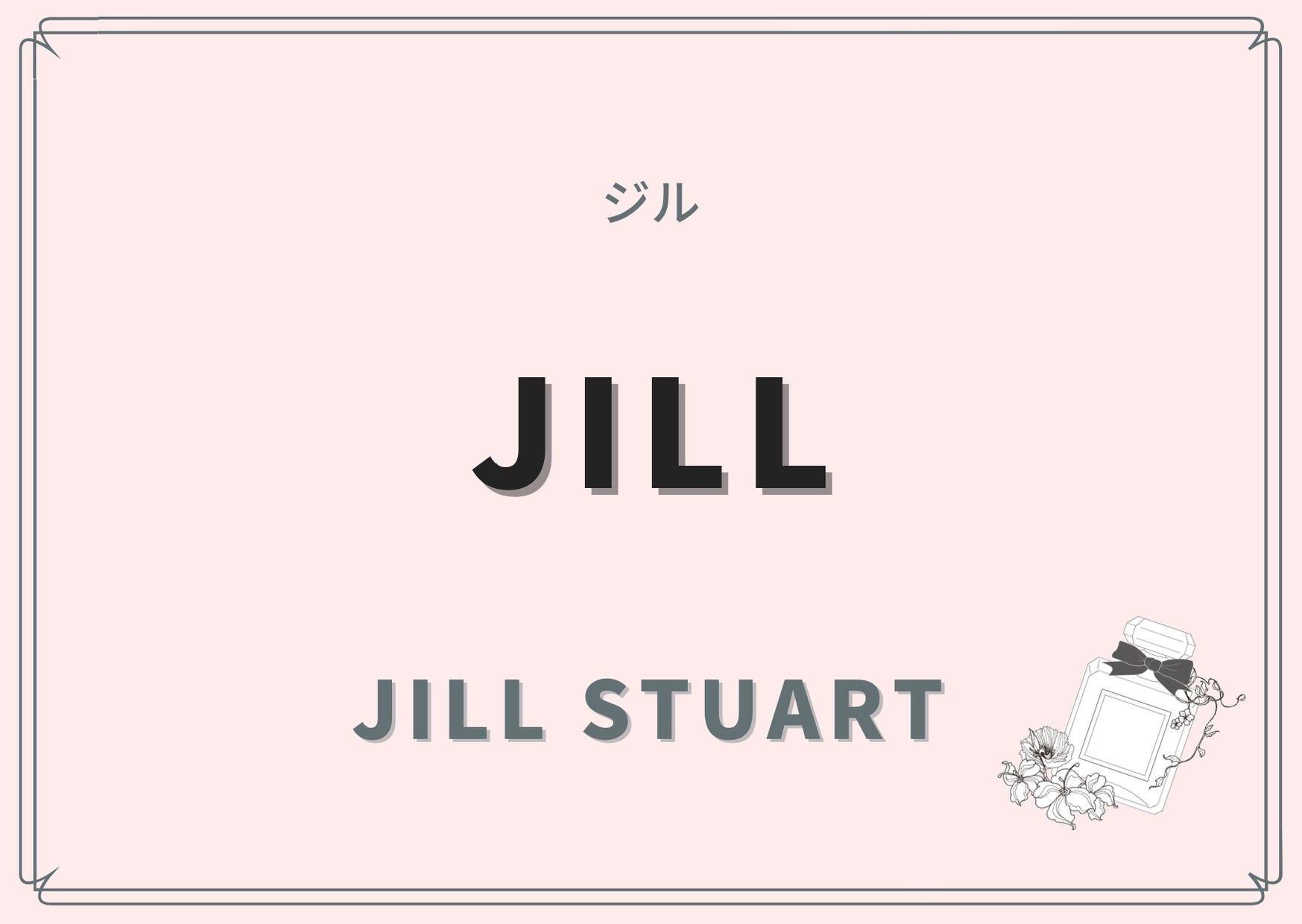Jill(ジル)/JILL STUART(ジル スチュアート)
