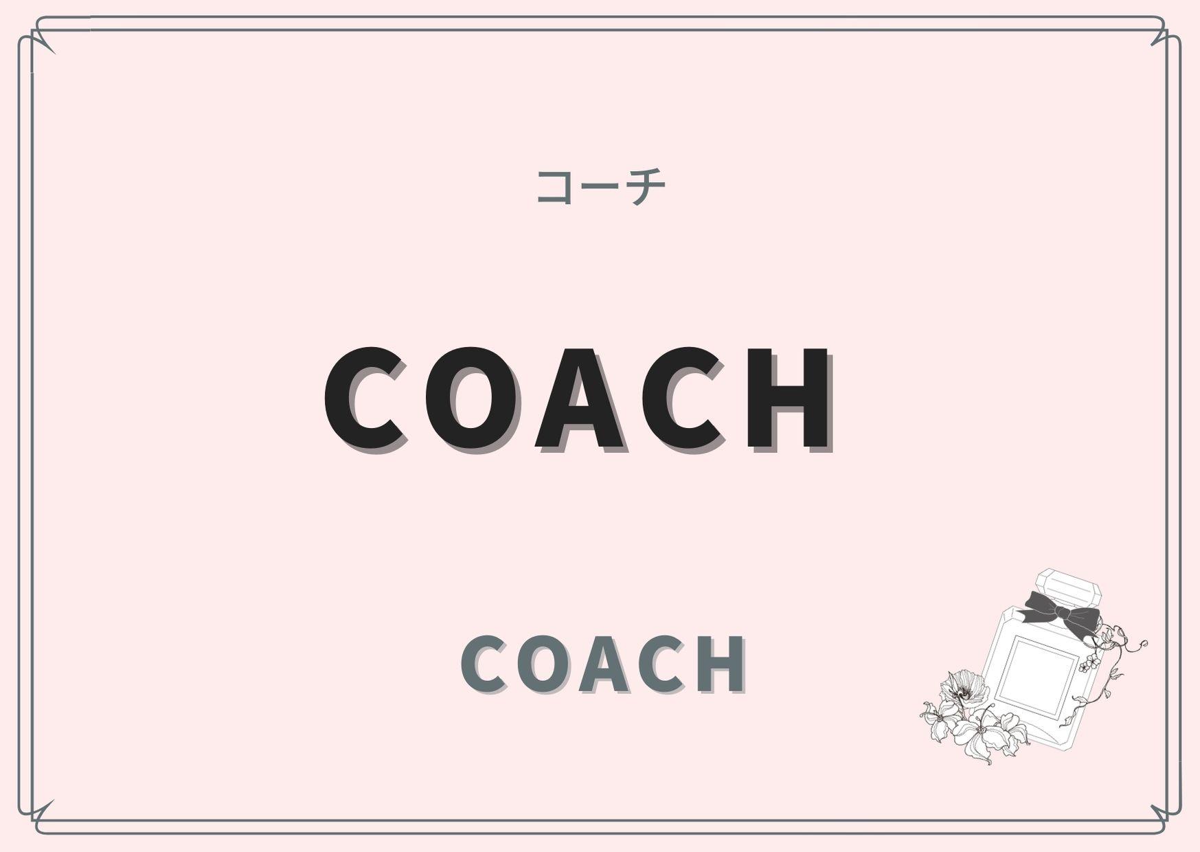 COACH THE FRAGRANCE(コーチ)/COACH (コーチ)