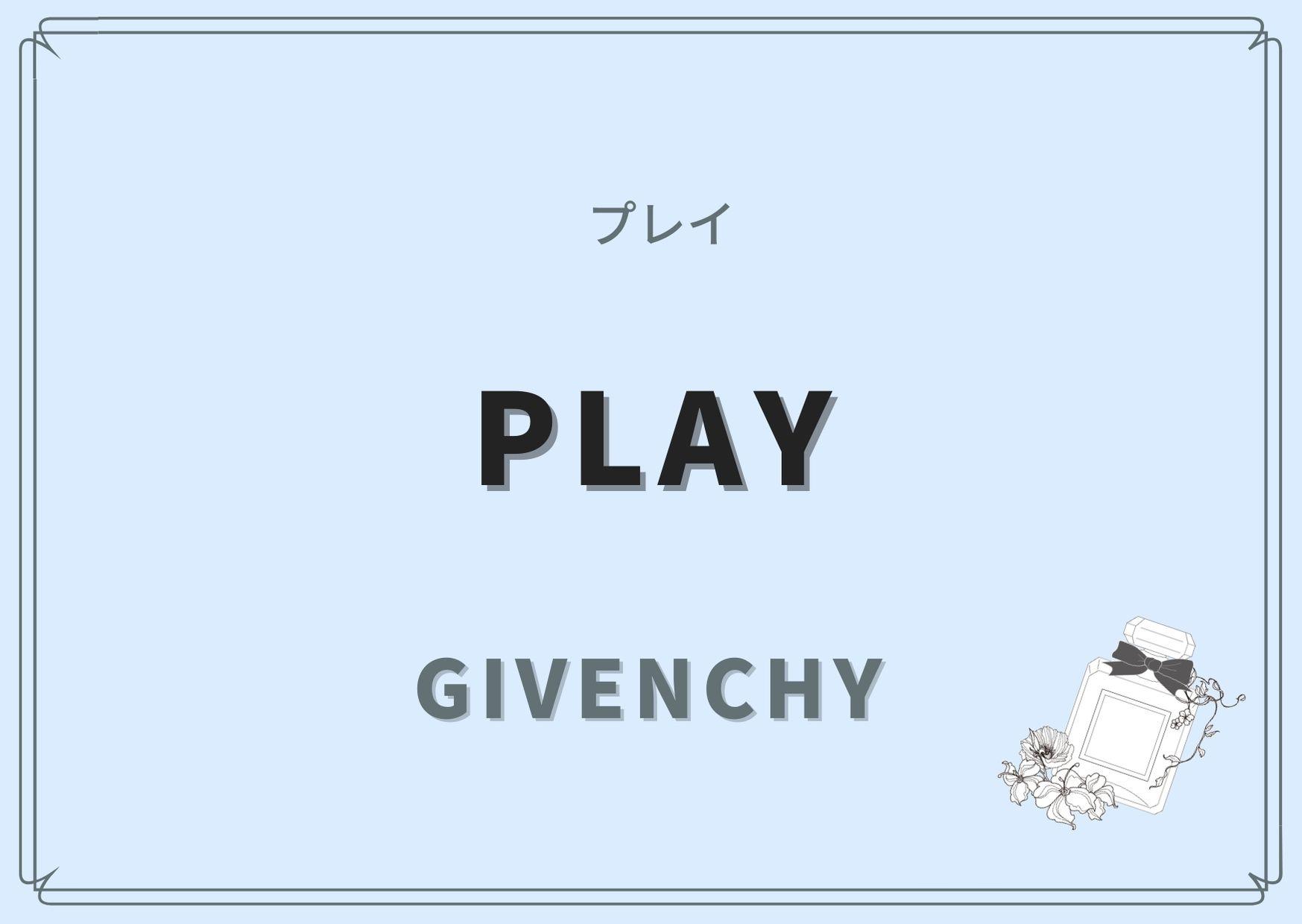 PLAY(プレイ)/GIVENCHY(ジバンシィ)