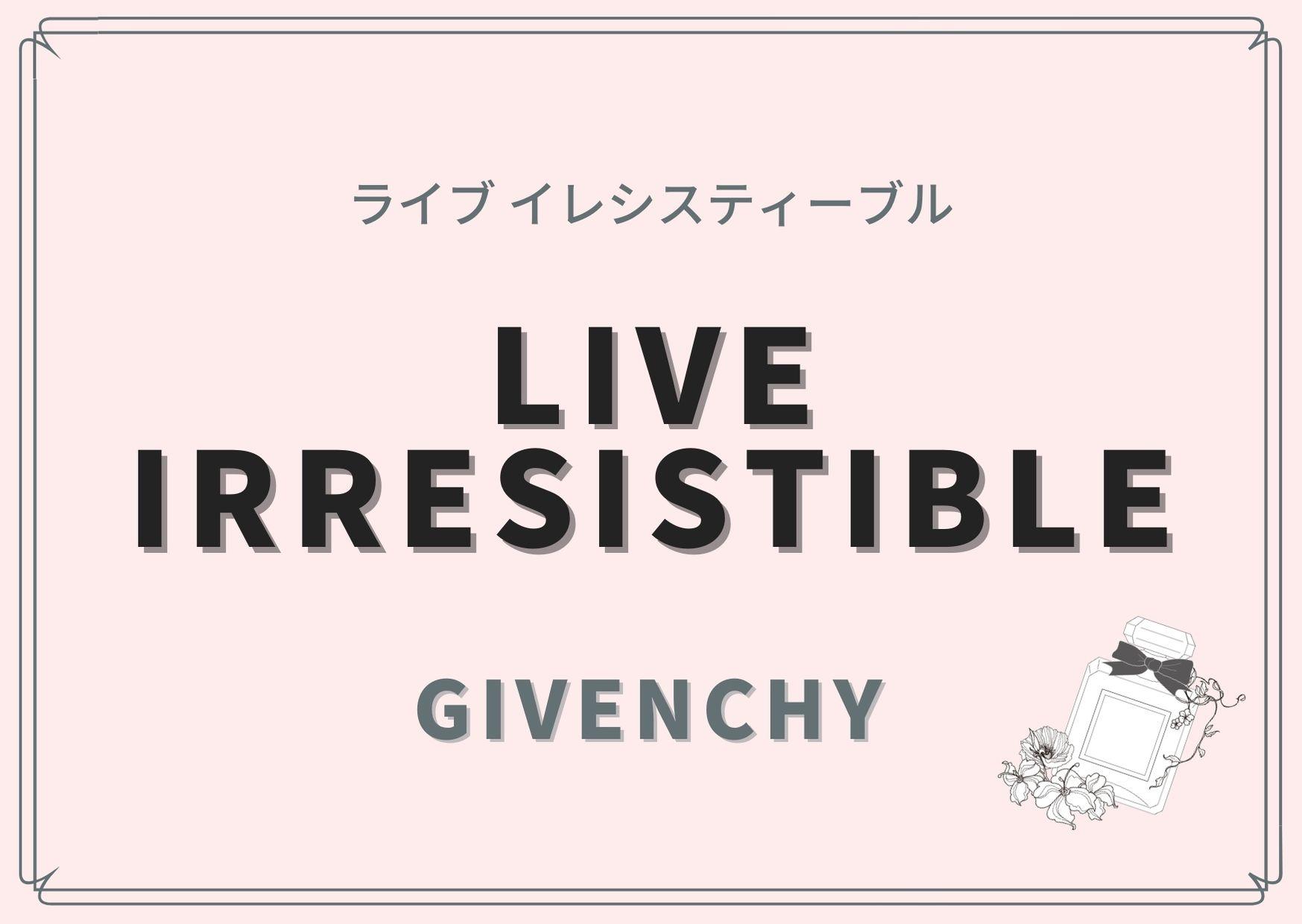 LIVE IRRESISTIBLE(ライブ イレシスティーブル)/GIVENCHY(ジバンシィ)