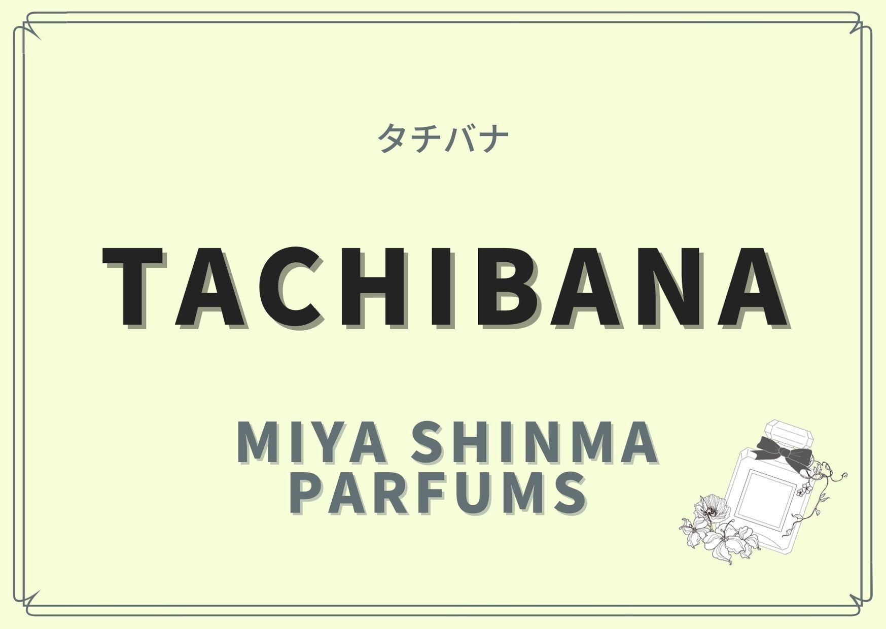TACHIBANA(タチバナ)/Miya Shinma parfums (ミヤ シンマ パルファン)