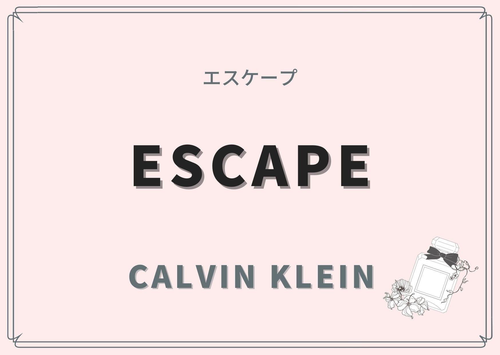 ESCAPE(エスケープ)/Calvin Klein(カルバン クライン)