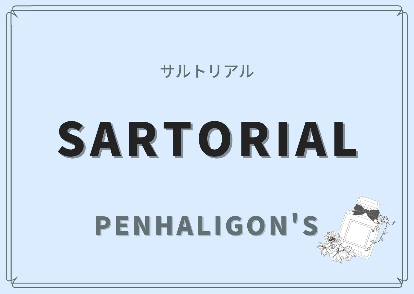 SARTORIAL(サルトリアル)/PENHALIGON'S(ペンハリガン)