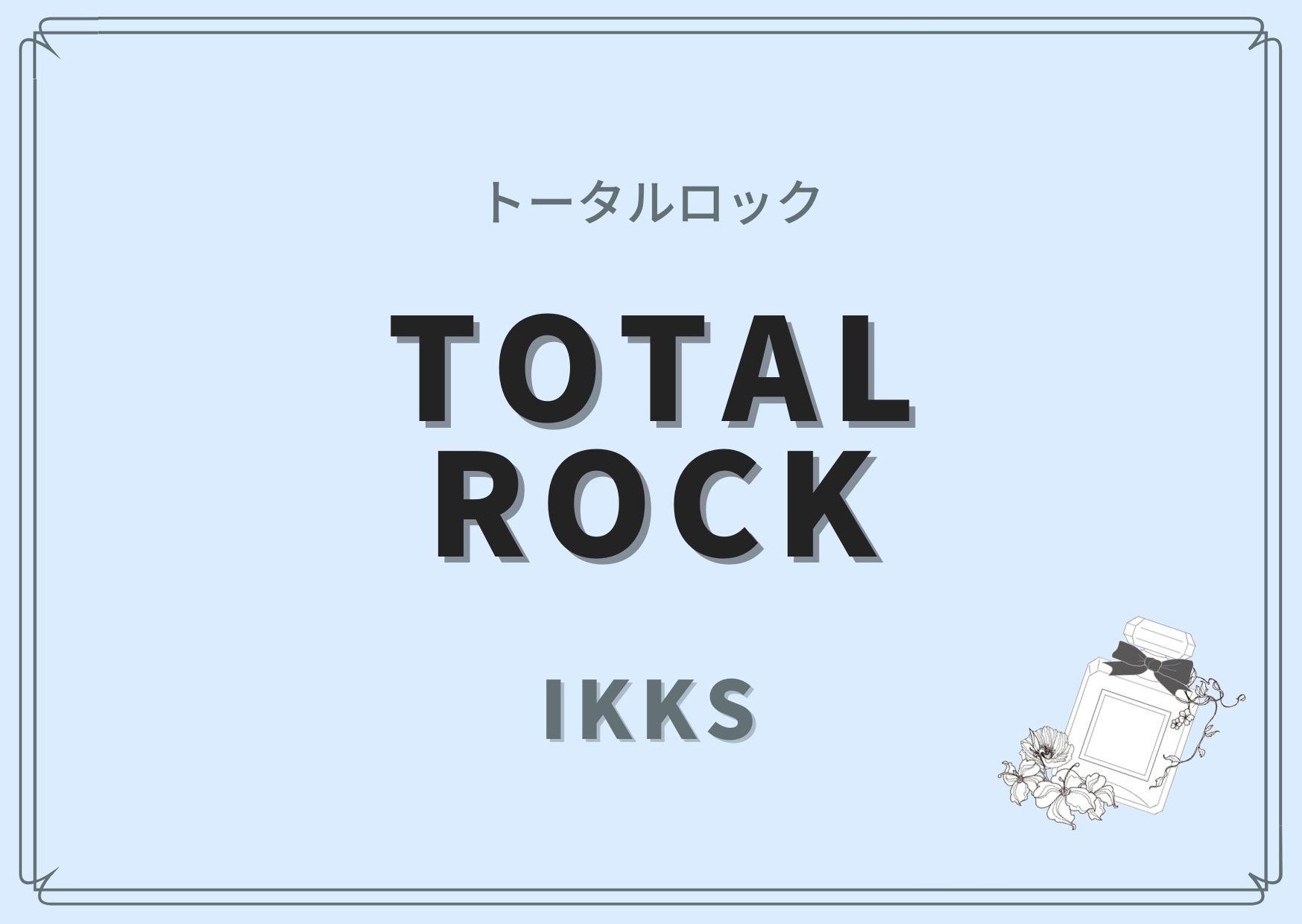 TOTAL ROCK(トータルロック)/IKKS(イックス)