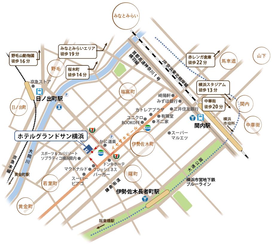 ホテルグランドサン横浜 周辺マップ 伊勢佐木町 関内 日ノ出町
