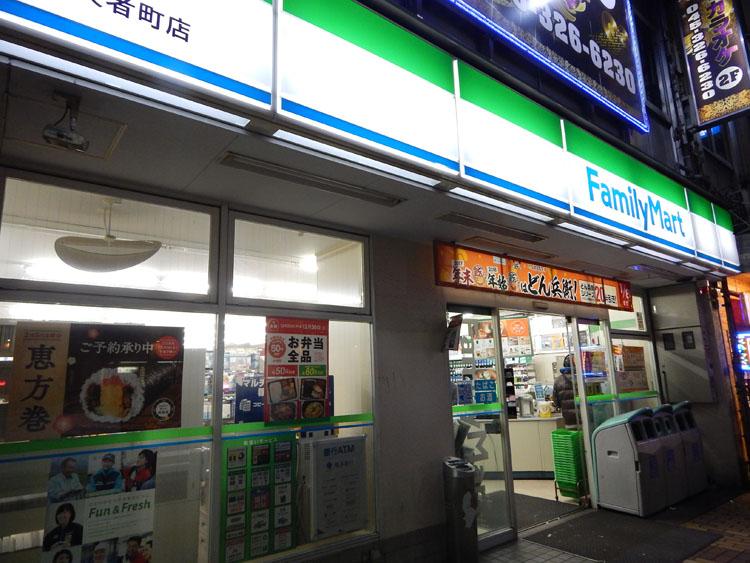 [ファミリーマートサンズ長者町店]徒歩2分/神奈川県横浜市中区長者町7丁目113
