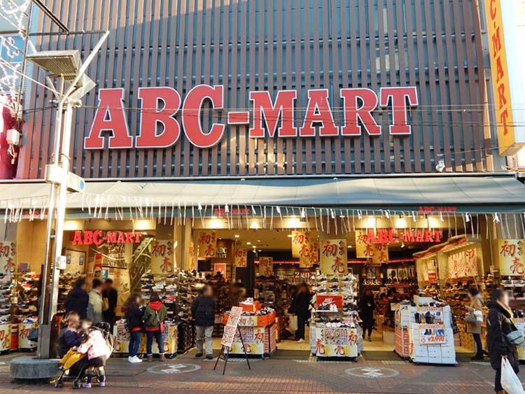 [ABC MART]徒歩5分/神奈川県横浜市中区伊勢佐木町1丁目4-4