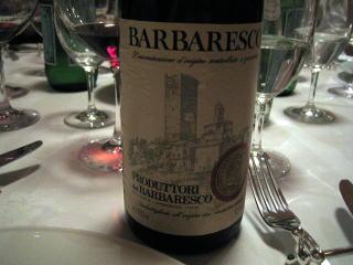 バルバレスコ生産者組合のワイン