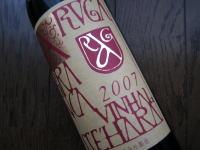 イセハラ2007のボトル