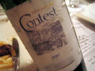 コンテスト 1995