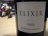 エリクシール 2003
