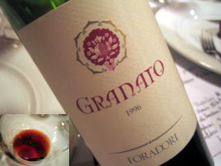 グラナート 1996