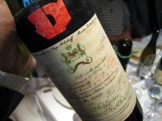 ボルドーワインの概要