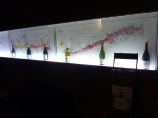 おすすめのワインショップ