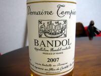 バンドール・ブラン 2007