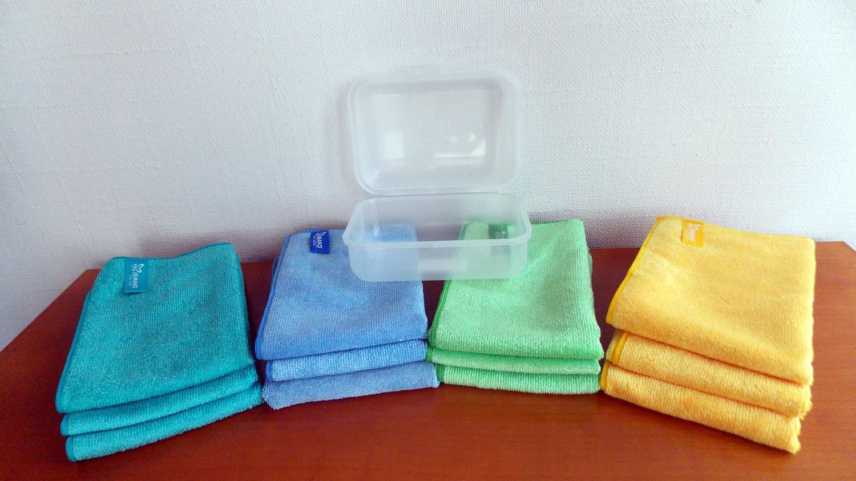 Profituch - gelb, blau, grün, türkis