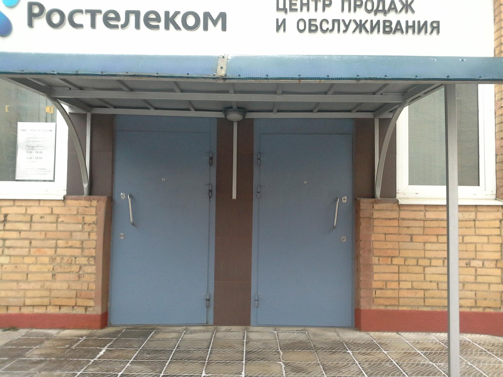 установка в Ростелеком дверь серии ПМ.