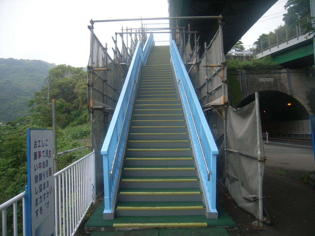 歩道橋(階段部)