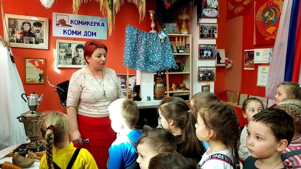 Мини-музей «Кадкостса йитöд»/«Связь времен»