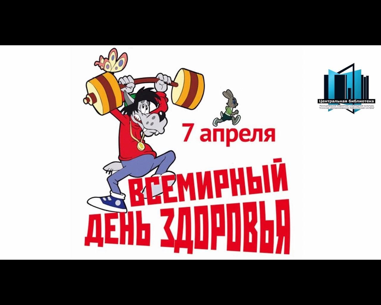 """""""Стрессу-бой"""""""
