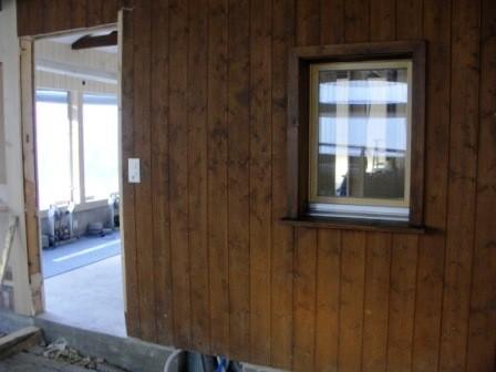 das neue Bürofenster