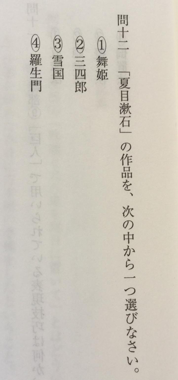 史 方 文学 覚え
