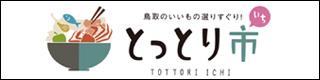 鳥取 和紙アクセサリー YOBOTY オンラインショップ