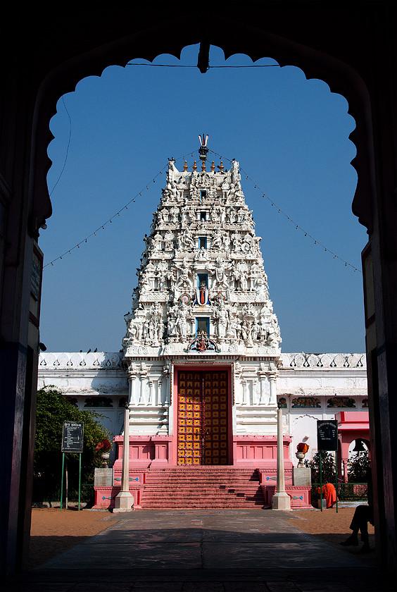 Sri Vaikunthanatha Swamy Tempel
