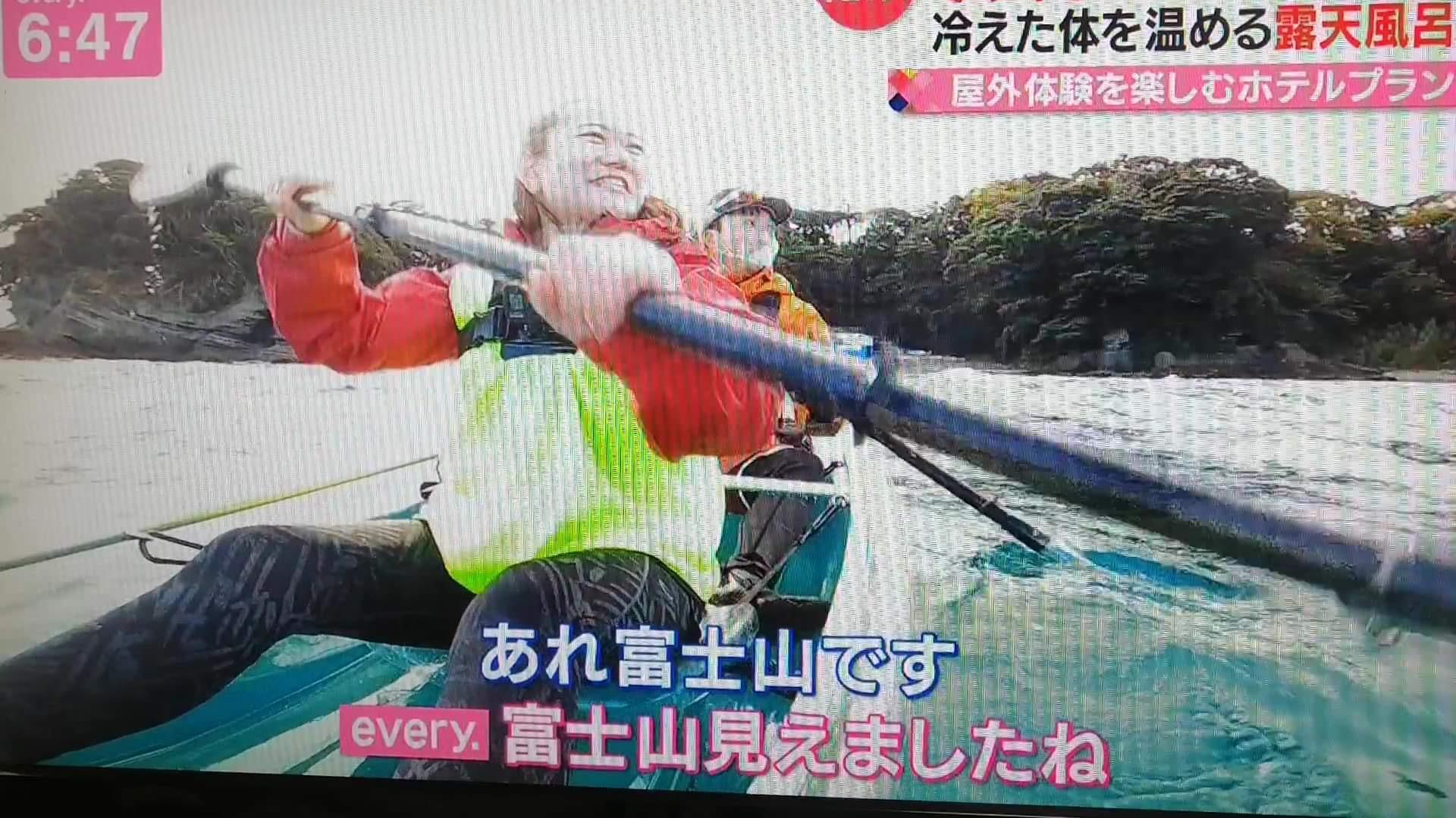 日本テレビnews everyで紹介されました