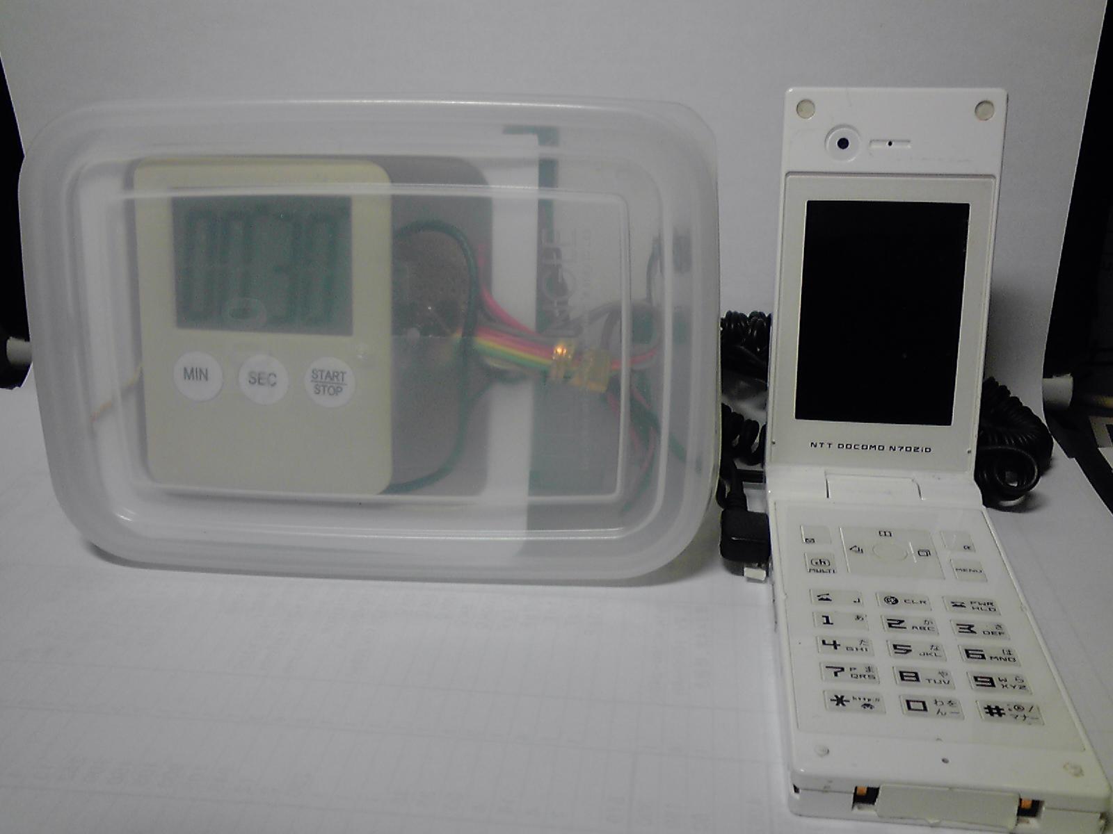 携帯通報装置