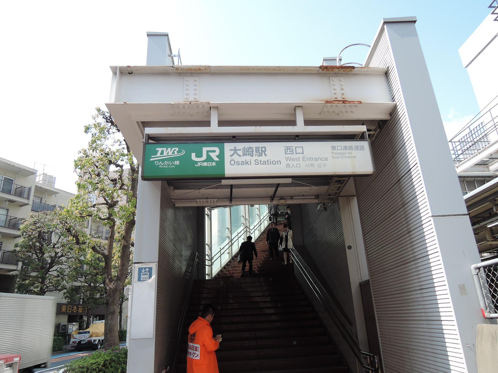 最寄駅はJR山手線「大崎」駅