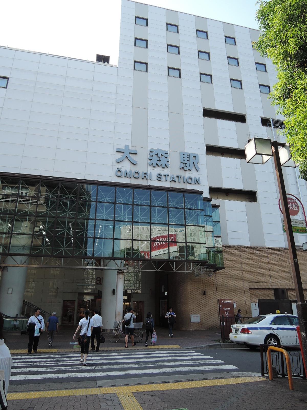 JR京浜東北線「大森」駅より徒歩7分