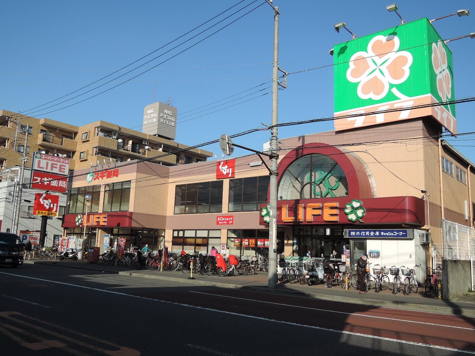 道路向かい側にスーパーマーケットその2