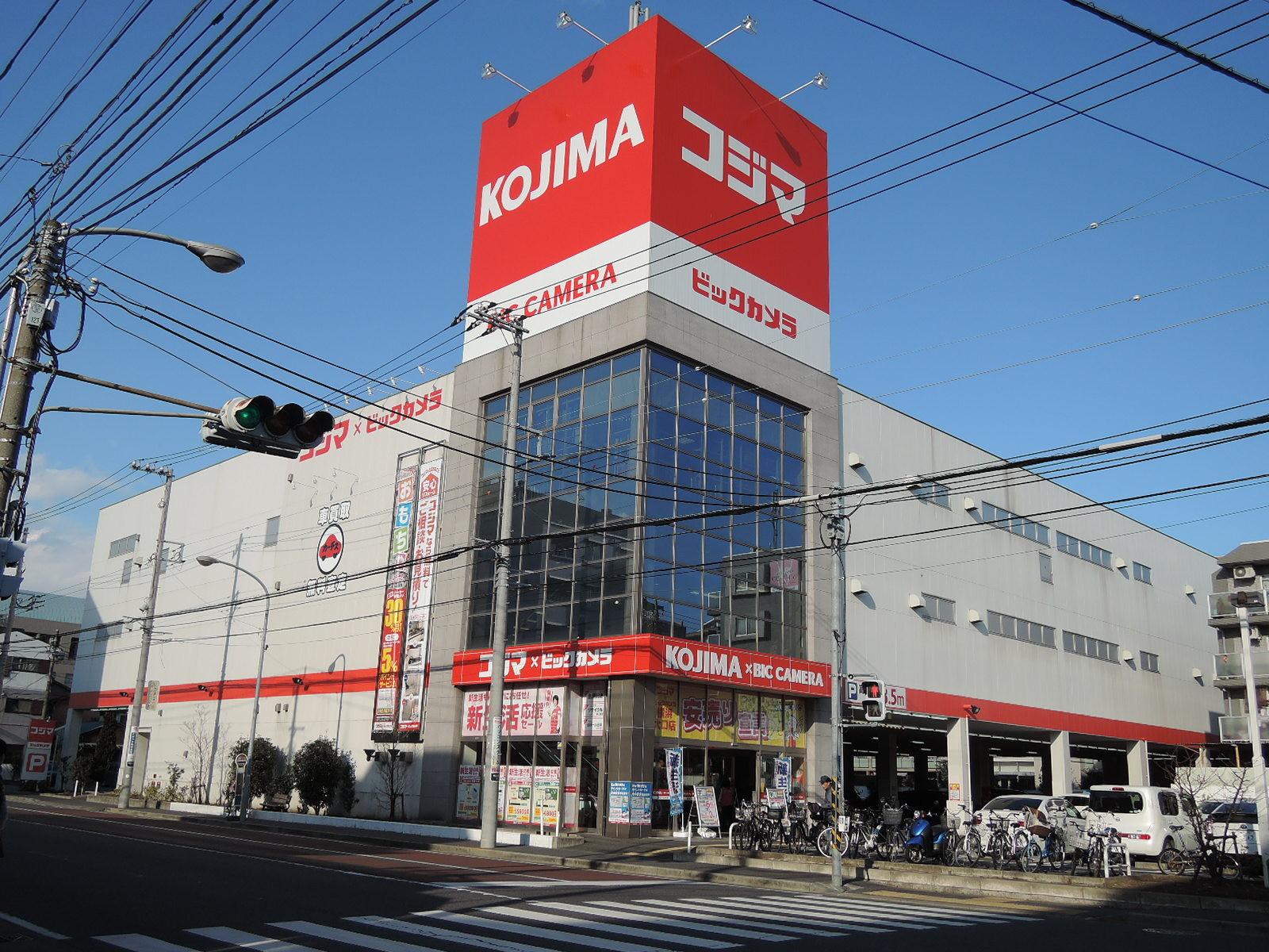 家電の大型店舗もあります