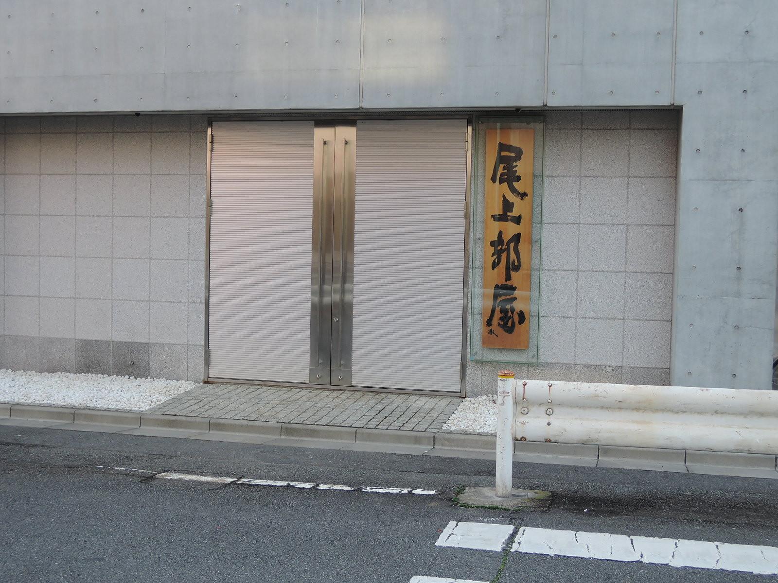何と、相撲部屋が。力士さんに会えるかも・・・