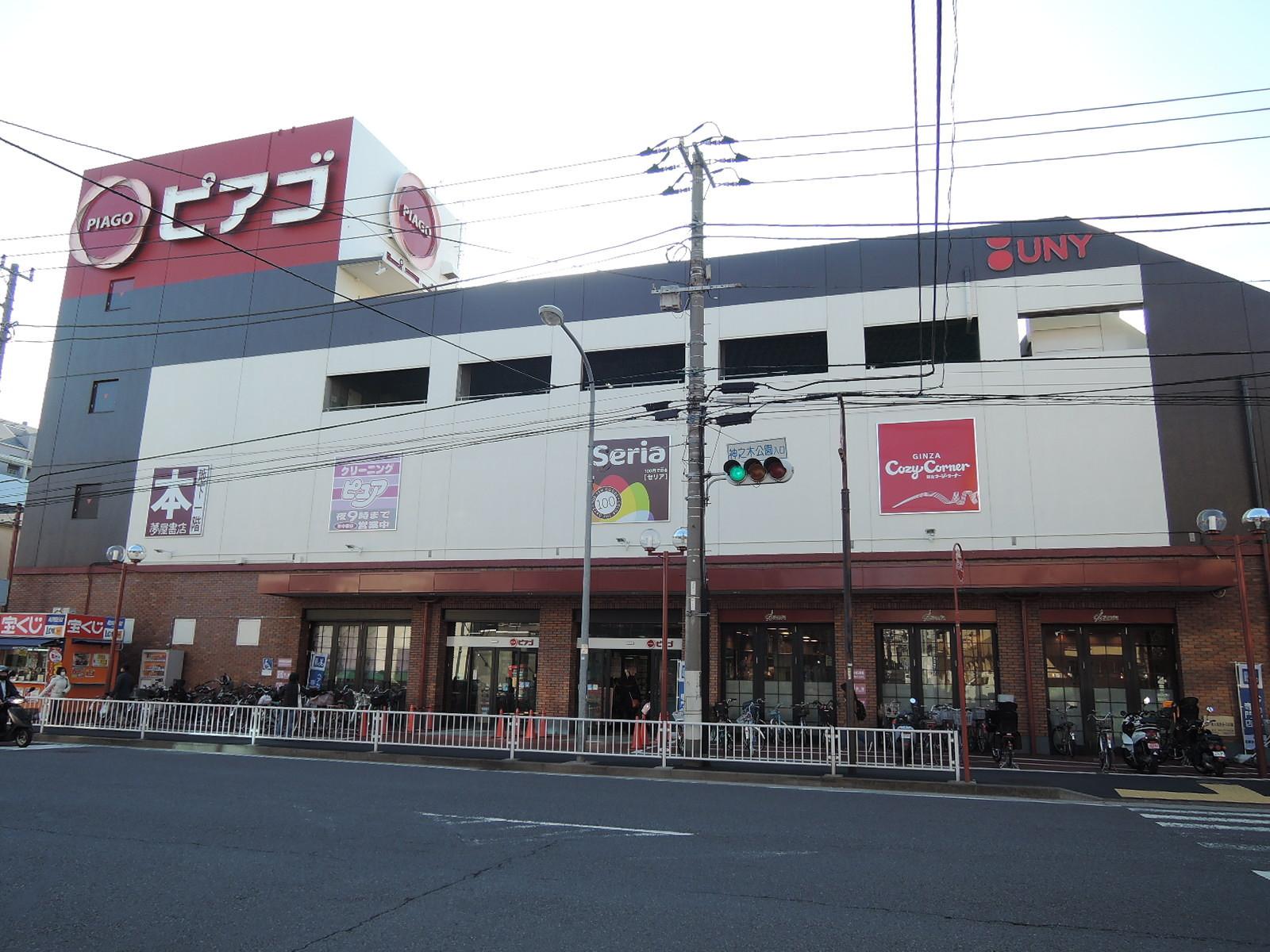 スーパーマーケットその1